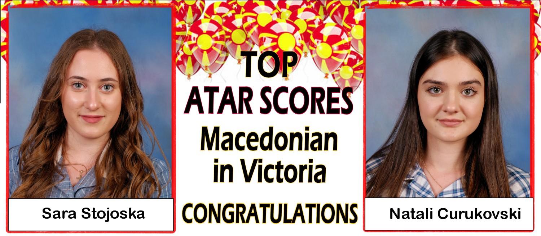 Macedonian Atar.jpg